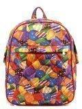 Оранжевый рюкзак Lbags в категории Детское/Детские сумочки/Сумки для девочек. Вид 1