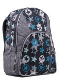 Серый рюкзак Lbags в категории Детское/Школьные ранцы/Ранцы для мальчиков. Вид 2