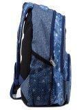 Голубой рюкзак Lbags в категории Детское/Рюкзаки для детей/Рюкзаки для первоклашек. Вид 3