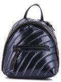 Синий рюкзак David Jones в категории Женское/Рюкзаки женские/Маленькие рюкзаки. Вид 1