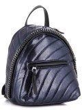 Синий рюкзак David Jones в категории Женское/Рюкзаки женские/Маленькие рюкзаки. Вид 2