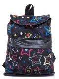 Чёрный рюкзак Lbags в категории Детское/Школьные рюкзаки/Школьные рюкзаки для подростков. Вид 1