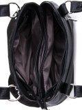 Чёрная сумка классическая S.Lavia. Вид 6 миниатюра.