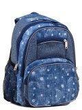 Голубой рюкзак Lbags в категории Детское/Рюкзаки для детей/Рюкзаки для первоклашек. Вид 2