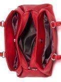 Красная сумка классическая S.Lavia. Вид 5 миниатюра.