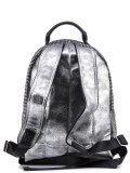 Чёрный рюкзак Domenica в категории Женское/Рюкзаки женские. Вид 4