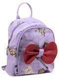 Цветной рюкзак Angelo Bianco в категории Детское/Детские сумочки/Сумки для девочек. Вид 2