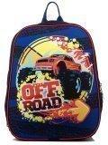 Синий рюкзак Lbags в категории Детское/Школьные ранцы/Ранцы для мальчиков. Вид 1