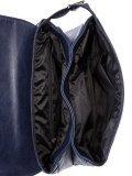 Синий портфель S.Lavia. Вид 5 миниатюра.