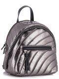 Серебряный рюкзак David Jones в категории Женское/Рюкзаки женские/Маленькие рюкзаки. Вид 2