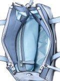 Голубой шоппер Domenica. Вид 5 миниатюра.