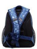 Голубой рюкзак Lbags в категории Детское/Рюкзаки для детей/Рюкзаки для первоклашек. Вид 4