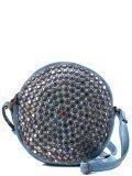 Голубая сумка планшет Domenica в категории Женское/Сумки женские/Круглые сумки. Вид 1
