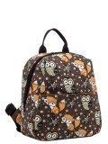 Коричневый рюкзак S.Lavia в категории Детское/Детские сумочки/Сумки для девочек. Вид 2