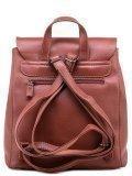 Рыжий рюкзак David Jones в категории Женское/Рюкзаки женские/Женские рюкзаки для города. Вид 4