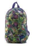 Зелёный рюкзак Lbags в категории Детское/Школьные рюкзаки/Школьные рюкзаки для подростков. Вид 1