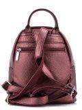 Коричневый рюкзак Fabbiano в категории Женское/Рюкзаки женские/Маленькие рюкзаки. Вид 4