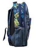 Синий рюкзак Lbags в категории Детское/Школьные ранцы/Ранцы для мальчиков. Вид 3