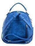 Синий рюкзак S.Lavia в категории Женское/Рюкзаки женские/Маленькие рюкзаки. Вид 4