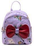 Цветной рюкзак Angelo Bianco в категории Детское/Детские сумочки/Сумки для девочек. Вид 1