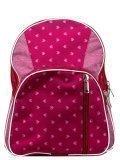 Розовый рюкзак Lbags в категории Детское/Рюкзаки для детей/Рюкзаки для первоклашек. Вид 1