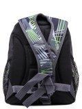 Серый рюкзак Lbags в категории Детское/Школьные ранцы/Ранцы для мальчиков. Вид 4
