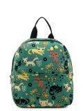 Зелёный рюкзак S.Lavia в категории Детское/Детские сумочки/Сумки для девочек. Вид 1
