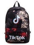 Красный рюкзак Angelo Bianco в категории Детское/Школьные рюкзаки/Школьные рюкзаки для подростков. Вид 1