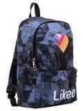 Голубой рюкзак Angelo Bianco в категории Детское/Школьные рюкзаки/Школьные рюкзаки для подростков. Вид 2