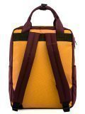 Жёлтый рюкзак S.Lavia в категории Женское/Рюкзаки женские/Женские рюкзаки из ткани. Вид 4