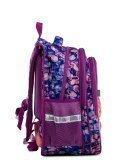 Сиреневый рюкзак SkyName в категории Детское/Рюкзаки для детей/Рюкзаки для первоклашек. Вид 3