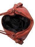 Красная сумка мешок S.Lavia. Вид 6 миниатюра.