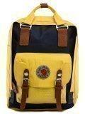 Синий рюкзак Kanken в категории Детское/Школьные рюкзаки/Школьные рюкзаки для подростков. Вид 1