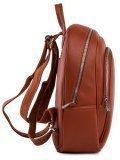 Рыжий рюкзак David Jones в категории Женское/Рюкзаки женские/Женские рюкзаки для города. Вид 3