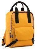 Жёлтый рюкзак S.Lavia в категории Детское/Школьные рюкзаки/Школьные рюкзаки для подростков. Вид 2