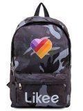 Серый рюкзак Angelo Bianco в категории Детское/Школьные рюкзаки/Школьные рюкзаки для подростков. Вид 1