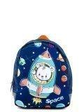 Синий рюкзак Luris в категории Детское/Детские сумочки. Вид 1