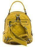Жёлтый рюкзак Fabbiano в категории Женское/Рюкзаки женские/Маленькие рюкзаки. Вид 4