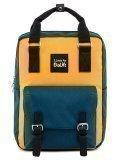 Голубой рюкзак S.Lavia в категории Детское/Школьные рюкзаки/Школьные рюкзаки для подростков. Вид 1