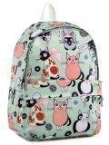 Мятный рюкзак Angelo Bianco в категории Детское/Школьные рюкзаки/Школьные рюкзаки для подростков. Вид 2
