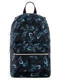 Синий рюкзак S.Lavia в категории Детское/Школьные рюкзаки/Школьные рюкзаки для подростков. Вид 1