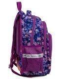 Фиолетовый рюкзак SkyName в категории Детское/Рюкзаки для детей/Рюкзаки для первоклашек. Вид 3