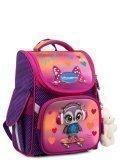 Фиолетовый рюкзак Winner в категории Детское/Рюкзаки для детей/Рюкзаки для первоклашек. Вид 2