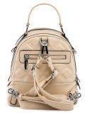 Бежевый рюкзак Fabbiano в категории Женское/Рюкзаки женские/Маленькие рюкзаки. Вид 4