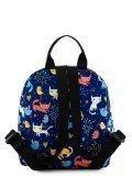 Синий рюкзак S.Lavia в категории Детское/Детские сумочки/Сумки для девочек. Вид 4