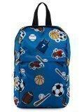 Синий рюкзак ЗФТС в категории Детское/Детские сумочки. Вид 1