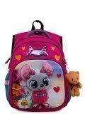 Розовый рюкзак Winner в категории Детское/Рюкзаки для детей/Рюкзаки для первоклашек. Вид 1