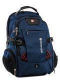 Синий рюкзак Angelo Bianco в категории Детское/Школьные рюкзаки/Школьные рюкзаки для подростков. Вид 2