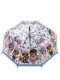 Голубой зонт ZITA в категории Детское/Аксессуары/Зонты детские. Вид 1