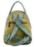 Белый рюкзак Fabbiano в категории Женское/Рюкзаки женские/Маленькие рюкзаки. Вид 4